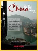 Poster of China